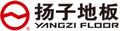 Anhui Yangzi Flooring Incorporated Company: Seller of: engineered flooring, hdf laminate flooring, laminate flooring, waterproof laminate flooring, vinyl, pvc flooring, spc vinyl flooring.