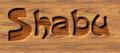 Shabu Enterprises: Seller of: wooden furniture, candle holders, jewelry boxes, book holder, rehal box, rehal, mirror frames, photo frames, coastersash tray.