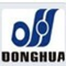 Xinghua Donghua Gear Co., Ltd: Regular Seller, Supplier of: sprocket, gear, gearbox, sprocket wheel, sprockets, gears, gearboxes.