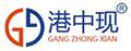 Shenzhen Gangzhongxian Automation Equipment Co., Ltd.: Seller of: labeling machine, filling machine, sleeve label machine, packaging equipment, laminator, 3 in 1 filling machine, vertical packing machine, rewinding machine, capping machine.
