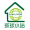 Ningbo Global Stations Co., Ltd: Seller of: welding, cutting, gas equipment, regulator, gauge, torch, nozzle, safety equipment, welding accessories.