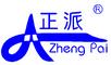 Zhengpai bathroom furniture Co., Ltd.: Seller of: bathroom cabinet, bathroom furniture, bathroom vanity, sanitary ware, ceramic basin.