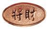 Jiang Cai Enterprise Co., Ltd: Seller of: ceiling fan, industrial fan, lighting, lights, fan.