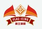 FlagKing Flags Manufacturing Co., Limited: Seller of: flag, banner, beach flag, car flag, desk flag, christmas flag, signal flags, army flags, national flags.