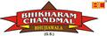 BHIKHRAM CHANDMAL BHUJIAWALA(G.S): Seller of: bhujia, canned sweets, namkeens, snack food, snacks, sweets.