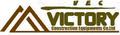 Victory Construction Equipments Co., Ltd.: Regular Seller, Supplier of: excavator long reach boom, demolition high reach, excavator bucket, quick coupler, grapple, orange peel grab, dig bucket, catpcex bucket, rock bucket.