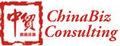 Jinhong International Limited: Seller of: china business support, china product sourcing and manufacturing, export and sell to china support, china business formation, china investment support, china business and project support, china business travel support, chinese translation services, china business and culture training.