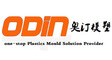Odin Mould Co., Ltd.: Seller of: plastic mould, blow mould, smc mould, injection molding, blow molding, plastic product. Buyer of: steel, std mould compoents.