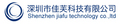 Shenzhen Jiafu Technology Co., Ltd.: Regular Seller, Supplier of: tn-lcd module, stn-lcd module, tft-lcd module, character lcd module, graphic lcd module.