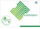 Xiamen Hui Ye Photoelectric Technology Co., Ltd.: Seller of: led tube, led string lights, led bulb, led spot light, led ceiling light, led writing board, led strip.