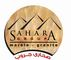 Sahara group marble-granite: Seller of: dressed blocks, beige marble, red granite, egyptian stones, fireplaces, slabs, tiles, marble mosaics, cut to size.