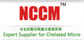 Nanchang Changmao Chemical Industry Co., Ltd: Seller of: edta chelated micronutrient, dtpa chelated micronutrient, eddha fe, organic fertilizer.