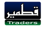 Katmeer Traders: Seller of: rice, textile, leather prod, soapsshampoosdetergents, surgical instruments, sports goods, bed sheets, indenting, saudi arabian dates. Buyer of: soaps shampoosdetergents, mobile fone accessories, daily used items, raw sheet, ladies under garments, refurbished computers, pesticides, indenting.