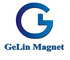 Ningbo Gelin Magnetech Co., Ltd: Seller of: ferrite magnet, ndfeb magnet, alnico magnet, smco magnet, rubber magnet, magnetic assembly, magnetic toy, healthy magnet, industry parts.