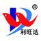 Qingdao Liwangda Machinery: Seller of: edge banding machines, multi drills, panel saws, woodworking drills, automatic edge banding machines, edgebanders, semi automatic edge banders, pre-milling.