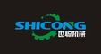 Shicong Machinery Manufacturing Co., Ltd: Seller of: screw air compressor, air compressor, air dryer, nitrogen generator, stationary air compressor, rotary screw air compressor.