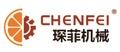 Shanghai ChenFei Machinery Technology Co., Ltd.: Seller of: fruit processing machines, juice machine, filling machine, sterilizer.
