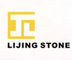 Yantai Lijing Stone Import & Export Co., Ltd.: Seller of: limestone, sandstone, granite, pave stone, kerb, tile, slab, block, sculpture.