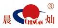 Shandong Chencan Machinery Co., Ltd: Seller of: cnc router, aluminium window machine, cutting saw for aluminium window and dooq, router.