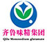 Shandong Qilu Biotechnology Group Co., Ltd.: Seller of: msg, monosodium glutamate, sodium gluconate.