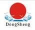 Dongsheng Industrial (HK) Co., Ltd.: Seller of: blow mould, blow moulding processing, bottles, christmas giftshalloween decorations, lampshade, penholder, saving box, toys, tubes.