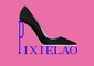 PIXIELAO International Shoes Trading Company: Seller of: china stock shoes, inventory fashion shoes for men and women, stock shoes, inventory fashion shoes, stock childrens shoes, the backlog of shoes, chinese shoes, shoes. Buyer of: shoes, chinese shoes, the backlog of shoes, stock childrens shoes, inventory fashion shoes, stock shoes, inventory fashion shoes for men and women, china stock shoes.