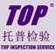Top international inspection service Co., Ltd.: Seller of: inspection, full inspection, during product inspection, audit factory, loading supervision.