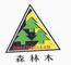 Guigang Green & Clean Household Articles Co., Ltd: Seller of: broom handle, broom wooden handle, mop handle, mop stick, wooden stick, wooden handle, wood flagpole, tool wooden pole, shovel handle.