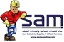 SAM Industrial Supplies