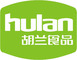 Shanxi Hulan Food Co., Ltd.: Buyer of: halal beef, halal mutton, halal lamb.