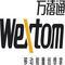Shenzhen Wextom Electronic Co., Ltd.: Seller of: mobile phone battery, chargers, car charger, ac power adapter, lithium-lion battery, mobile phone charger, in-car power inverter, power charger adapter.
