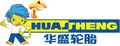 Shandong Hongsheng Rubber Co., Ltd.: Seller of: light truck radial tyre, heavy duty radial tyre, bias light truck tyre, bias heavy dutyl tyre, motorcycle tyre, otr tyre, forklift tyre, tire.