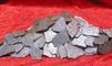 SiChuan XinChen Industry Co., Ltd.: Seller of: anadium pentoxide, hot rolled strip steel, v2o5, vanadium pentoxide.