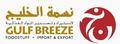 Nesmath Al Khaleej Foodstuff Import & Export