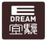 Shantou E-dream Footwear Co., Ltd.: Seller of: sandals, slippers, wedge, shoes, high heel, peep toe shoes, women shoes, flip flop, closed shoes.