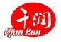 Shijiazhuang Ziqian  Import and export Co., Ltd.: Seller of: hpmc, cmc, cellulose, hec, ec, hpmc for mortar, hpmc for coating, oil drilling grade cm.