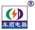 Changsha Shunda Auto-electric Corp.: Seller of: dry ignition coil, pen ignition coil, supplying ignition coil, selling ignition coil.