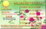 Shandong Wudi Three Unite Aquaculture Co., Ltd.: Seller of: artemia cysts, decapsulated artemia cyst, fd bloodwormmysistubifexsmall shrimpdaphniakrill, aquarium feedaquarium fish food, water fliesmaggots.