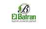 El Batran: Seller of: fennel, marjoram, chamomile, hibiscus, mint, pepper mint, basil, lemon grass, caraway.