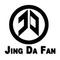 Deqing Jingda Electrical Co. , Ltd: Seller of: ac fan, axial fan, cooling fan, dc fan, ac axial fan, instrument cooling fan, panel cooling fan, equipment fan, dc brushless fans.