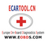 Ecartool China Co., Ltd.: Seller of: auto diagnostic tool, bmw gt1, ops, benz star, renault can clip, ford vcm, lexia-3, auto star scanner, code scanner.