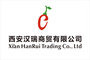 Xian Hanrui Trading Co., Ltd.: Seller of: dried goji berries, organic dried goji berries, goji juice, freeze dried goji powder, spray dried goji powder, goji concentratebrix 28%, lycium barbarum polysaccharidelbpgoji polysaccharide powder, olive leaf extract, red clover extract.
