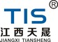 Jiangxi Tiansheng New Materials Co., Ltd.: Seller of: paint, exterior wall paint, decorative coating, granite flake paint, rock chip, exterior wall marble paint, rock slice, imitation marble paint, imitation granite paint.