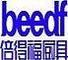 Zhejiang Beidefu Electrical Equipment Co., Ltd.: Regular Seller, Supplier of: frying pan, stock pot, kettle, stainless steel, sauce pan, pan, pot.