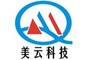 Meiyun(wuhan) Craft Technology Co., Ltd: Seller of: crystal trophy, crystal clock, crystal keychain, crystal pendant, crystal ashtray, crystal vase, crystal laser 2d3d, crystal candleholder, crystal gift.