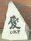 Canadian Rock Signs Ltd: Seller of: etched stones. Buyer of: granite, slate.