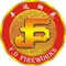 F.D fireworks Co., Ltd.: Seller of: fireworks, cake fireworks, fountain fireworks, canister shell, roman candles, firecracker, artillery shell, rocket, toy fireworks. Buyer of: fireworks, canister shell, artillery shell, rocket, cake fireworks, roman candles, firecracker, toy fireworks, fountain fireworks.