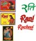 Rachna and rani saree fall: Seller of: rachna saree fall, rani saree fall, rachna blouse, rachna lining, terry rubia thaan, rubia, blouse material, cotton fall, polyester fall.