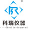 Xingyang Kori Instrument Factory: Seller of: glass reactor, rotary evaporator, jacketed glass reactor, vacuum pump, chiller, double glass reactor price.