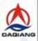 Tianjin Daqiang Steel Co., Ltd.: Regular Seller, Supplier of: pc strand, coated pc strand, steel strand, spring flat steel, flat steel, steel strips, hr steel strips, lrpc strand, strand of prestressed concrete.